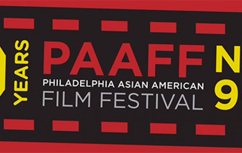 PAAFF 17 logo