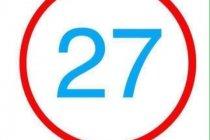 Remember the 27 Crusaders