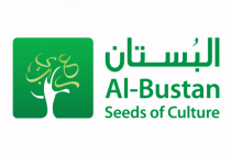 Al-Bustan Seeds of Culture