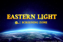 Eastern Light Screening Zone