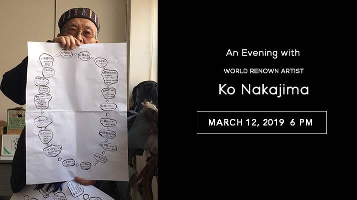 Ko Nakajima at PhillyCAM March 12, 2019 6 pm - 7:30 pm
